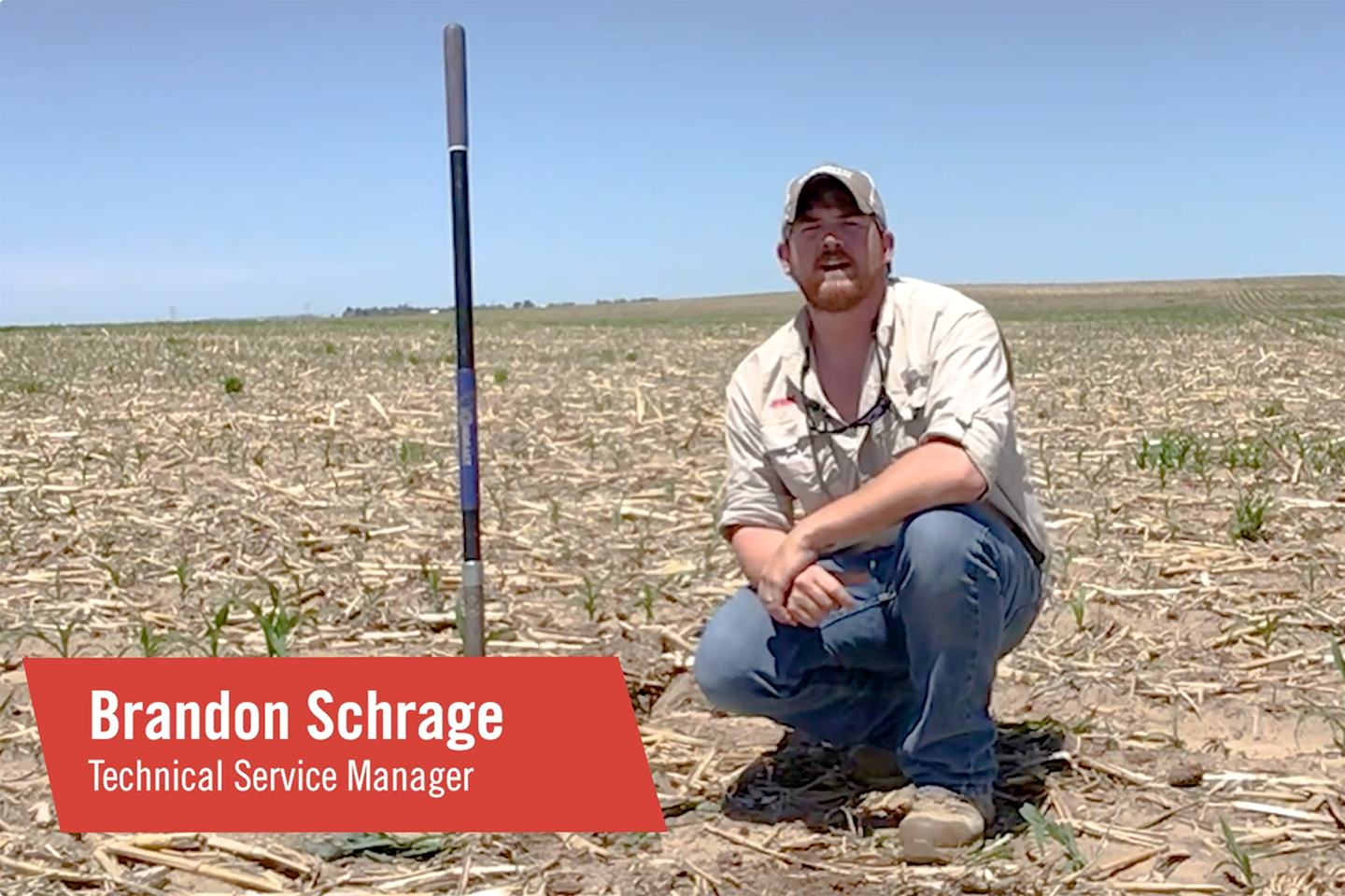 Brandon Schrage, Technical Service Manager